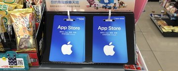 InComm Payments Launches App Store Card in Taiwan's Hi-Life Stores